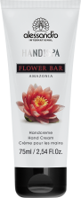 Fruit Bar Handcreme Amazonia